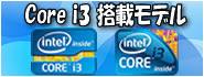 中古パソコン